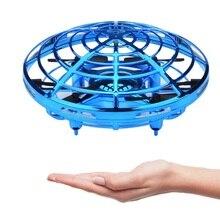 Синий UFO четырехосевой беспилотный датчик жеста анти-столкновения ручной шар летающий самолет игрушка мини детский электронный подарок прочное качество