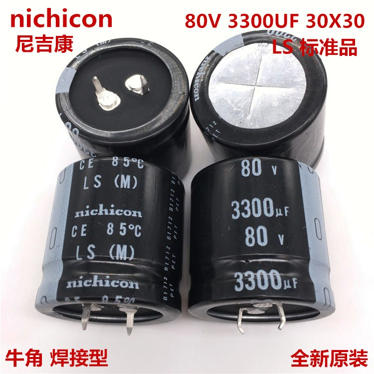 1-10pcs 100% Orginal New 80V3300UF 30X30 3300UF 80V 30x30 Electrolytic Capacitance