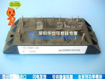 CM30TF-12H spot CM30TF-12E power module specials--HSKK
