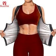 Guudia mulheres sauna suor terno perda de peso cintura trainer camisa treino superior quente jaqueta de suor zíper sauna terno tanque superior shaper