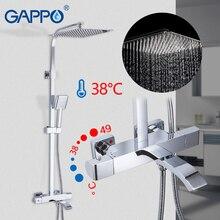GAPPO シャワーの蛇口サーモスタットシャワーセット降雨温水と冷水シャワーシステム浴槽ミキサーサーモスタットシャワー G2407 40