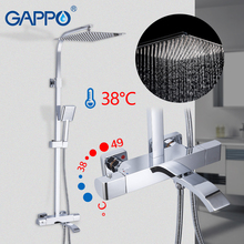 Gappo 샤워 꼭지 온도 조절 샤워 세트 강우량 따뜻한 것과 차가운 물 샤워 시스템 욕조 믹서 온도 조절 샤워 G2407 40