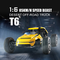 JTY Toys RC Truck 1:6 Scale 85km/h Brushless RC Racing Car Off Road Bigfoot Remote Control Trucks Buggy Professional Racing
