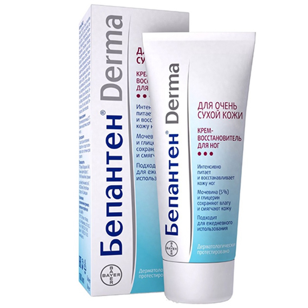 Feet BEPANTHEN BP226420 foot care cream gel masks deodorants feet gehwol gw123508 foot care cream gel masks deodorants