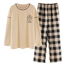 Осенне зимние женские хлопковые пижамы с длинным рукавом и милым