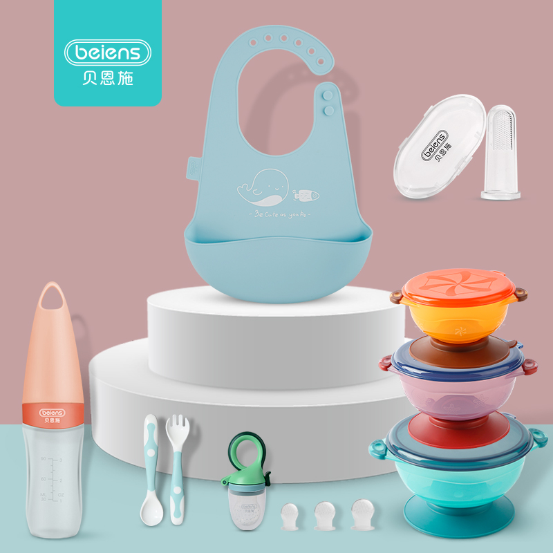 Baby Feeding 8pcs/set Kids Feeding Bottle Bowl Silicone Spoon Fork Newborn Pacifier With 3 Nipples  Waterproof Bib Toothbrush