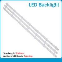 3pcs/set 630mm LED Backlight Lamps Strips 7leds for LG B1 B2-Type V13 6916L-1437A 6916L-1438A 32 inch TV 100% brand New