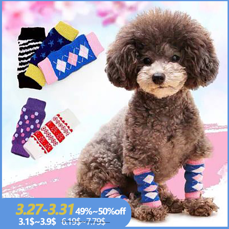 Pet Anti-dirty Anti-urine Leg Cover Leggings Knee Pads Dog Foot Cover Dog Socks Anti-urine Leg  Socks Cover Joint Protection Dog