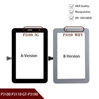 https://i0.wp.com/ae01.alicdn.com/kf/Hc09b2543504344c8b570898831267b8ft/100-Original-7-0-สำหร-บ-Samsung-Galaxy-Tab-2-7-0-P3100-P3110-GT-P3100.jpg