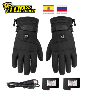 HEROBIKER Heated Guantes Winter Motorcycle Gloves Moto Heating USB Hand Waterproof Warmer Electric Thermal Heated Gloves electric thermal gloves winter usb hand warmer cycling motorcycle bicycle ski gloves rechargeable battery heated gloves