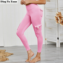 Womens Skinny Cargo Pants with Multi Pockets Green Pink Blue High Waist Leggnings Women Push Up Workout Legins Fitness Mujer