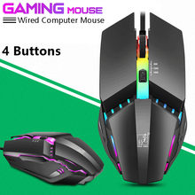 RGB Wired Computer Mouse Optical Colorful Ergonomic Gaming Mouse With Cable For Laptop PC Mice 4 Buttons Silent Mause