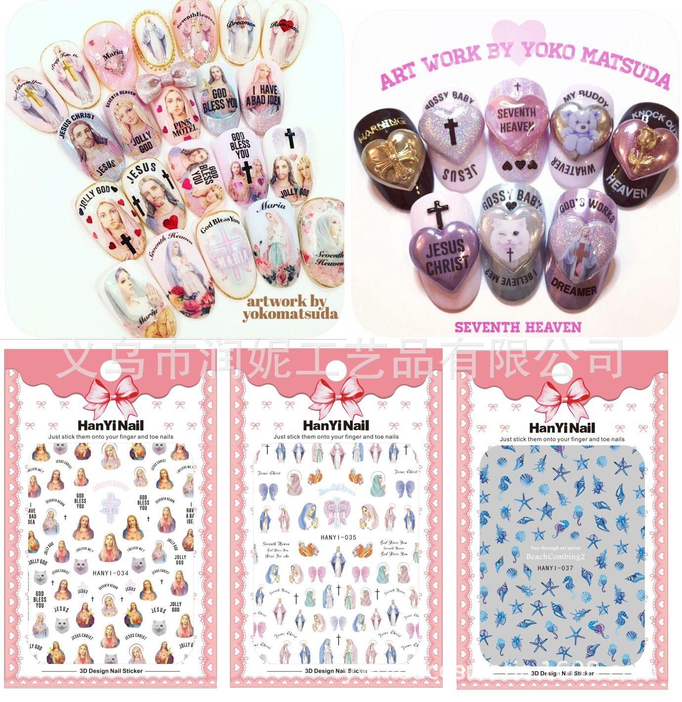 Japanese-style Gum Animal Flower Nail Sticker Hanyinail 01-065