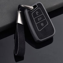 Leather TPU Car Key Case Full Cover For Volkswagen VW Tiguan MK2 Magotan Passat B8 CC 2017 2018 For Skoda Superb A7 keychain