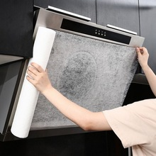 10M Kitchen Oil Sticker Range Hood Oil Filter Paper Moisture-proof Transparent Oil-Absorbing Paper Oil-Proof Sticker New