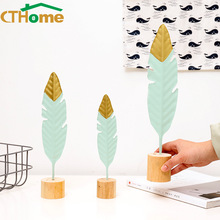 Nordic Creative Iron Feather Bedroom Metal Decor Living Room Gift Home Decoration Accessories Modern Vintage Miniature Figurines