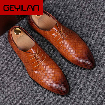 Summer Men Flat Quality Pu Leather Classic Formal Shoes Pointed Toe Business Lace Up Shoes Black Brown Hombre Plus Size 38-48