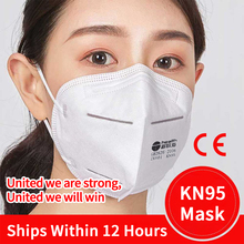 Fast Delivery Hot Sale KN95 Dustproof Anti-fog And Breathable Face Masks N95 Mask same as KF94 FFP2 ship out within 12 hours