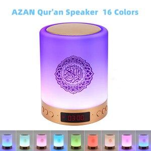 Image 3 - 16G AZAN Kinh Quran Loa Đèn Ngủ Mp3 Máy Nghe Kinh Quran Người Chơi Có Màn Hình Hiển Thị Đồng Hồ Loa Không Dây