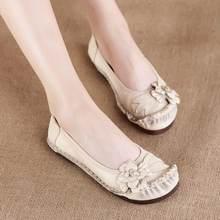 Дизайнерские Модные женские туфли на плоской подошве; Обувь
