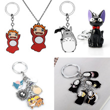 Ponyo on the Cliff Kiki's Delivery Service Spirited Away Totoro Keyring Keychain Cute Cartoon Anime Metal Pendant Key Chain Ring