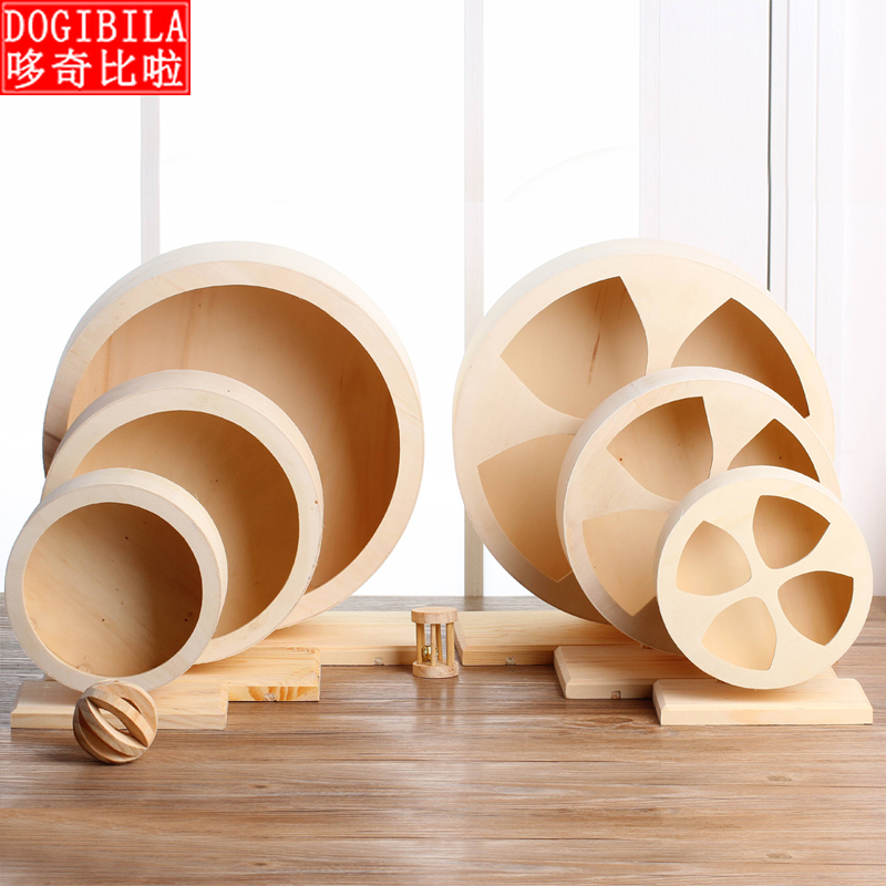 Wooden Mute Roller Hamster Wheel Totoro Hedgehog Syrian Hamster Wheel Dutch Pig Large Wheel Running Ball Toys