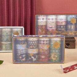 20Pcs Vintage Gold Foil Washi Tape Set Crane Cosmic Fantasy Sakura Flower Adhesive Masking Tapes DIY Decoration Sticker