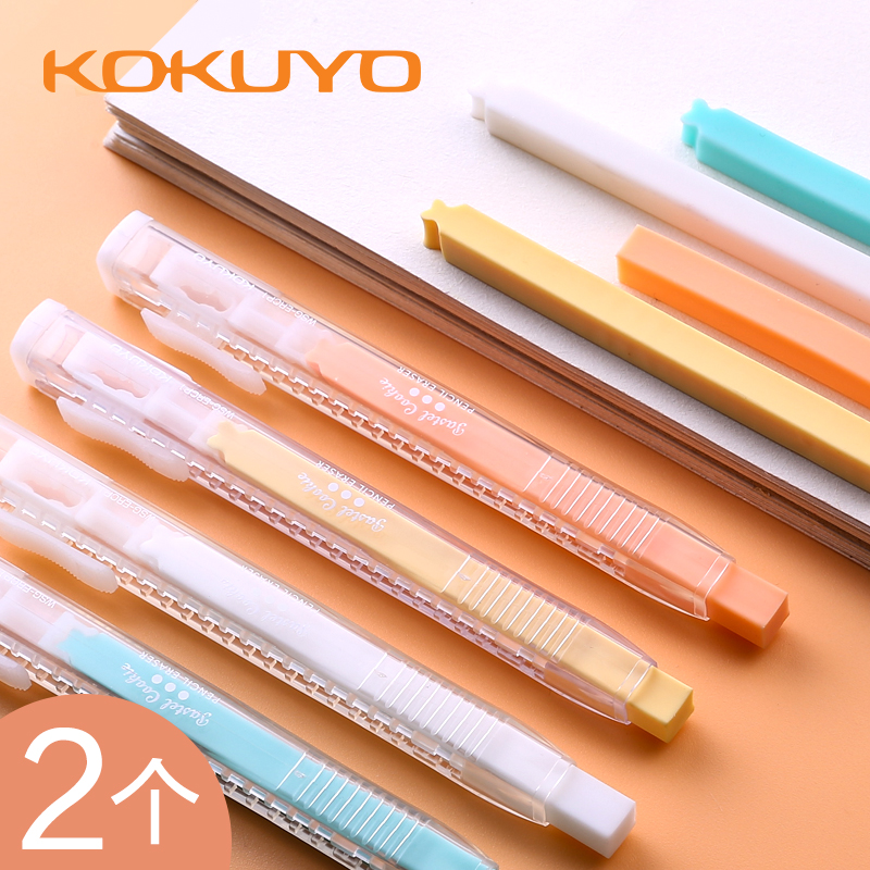 2 Pcs KOKUYO Kawaii Pastel Cookie Erasers WSG-ERCP1 Cute Replaceable Core 4 Colors Push Student Gift Stationery
