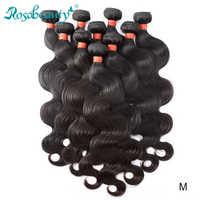 Rosabeauty-extensiones de pelo ondulado brasileño, 10 unidades/lote, cabello humano 100% ondulado, Color Natural, Remy, 40 28 30 32 pulgadas