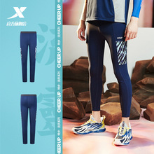 Xtep Speed X men running tights summer new stretch sports trousers fitness pants 880229890232