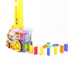 Новинка 2020 игрушечный набор поезда домино автоматическое размещение