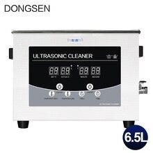 DONGSEN Machine de nettoyage numérique à ultrasons, vaisselle, moule, pièce de voiture en métal, en acier inoxydable, carte mère, nettoyeur à ultrasons, bain 6L