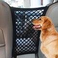 Эластичная Автомобильная ограда для домашних питомцев, защитная изоляционная сетка для собак, сетка для путешествий, забор для собак, сетка...