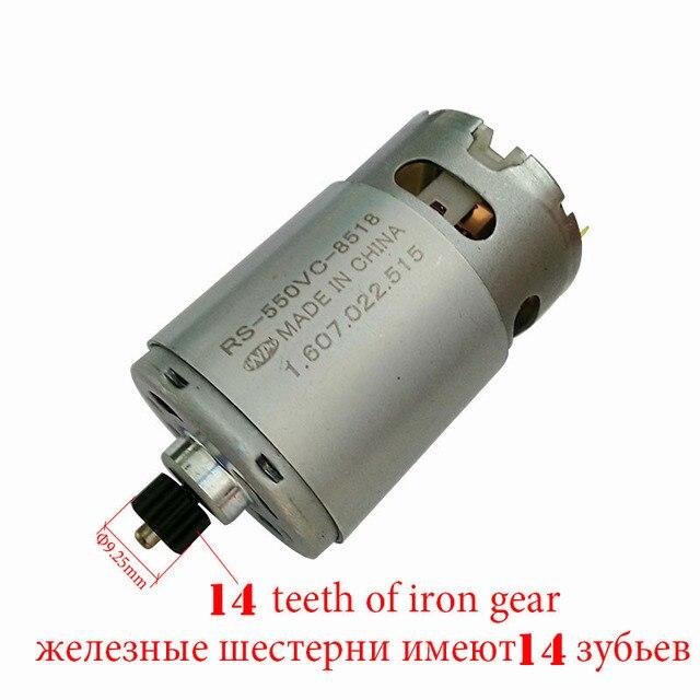 Onpo 10.8 v 14 歯 RS 550VC 8518 dewalt 交換用の dc モータ DCD710 電気ドリル cordles ドライバーのメンテナンススペアパーツ