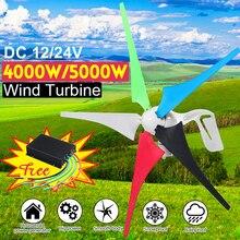 4000 Вт 5000 Вт ветровая мини-турбина генератор 5 лопастей+ контроллер ветра 12 В/24 В Комплект для установки бытовой электропитания аксессуары