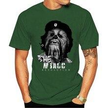Camiseta chewbacca cult guevara tv