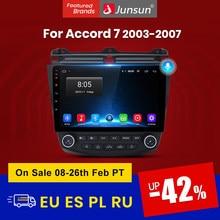Junsun V1 2G + 32G Android 10,0 4G coche Radio reproductor Multimedia para Honda Accord 7 2005-2008 GPS de navegación de 2 din SIN dvd