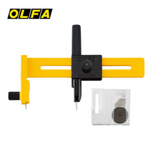 Olfa CMP-1(1-15cm) ferramenta de corte de cortador de círculo de bússola rotativa, utilitário de faca de tecido olfa CMP-1/dx (1.6-22cm)
