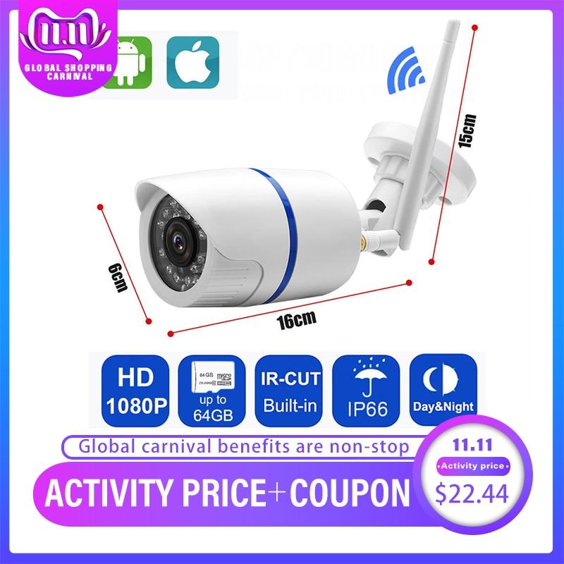 IP Camera 720P/1080P Wifi Indoor/Outdoor Night Vision Security Wireless CCTV Surveillance Waterproof Camera Audio Record Yoosee