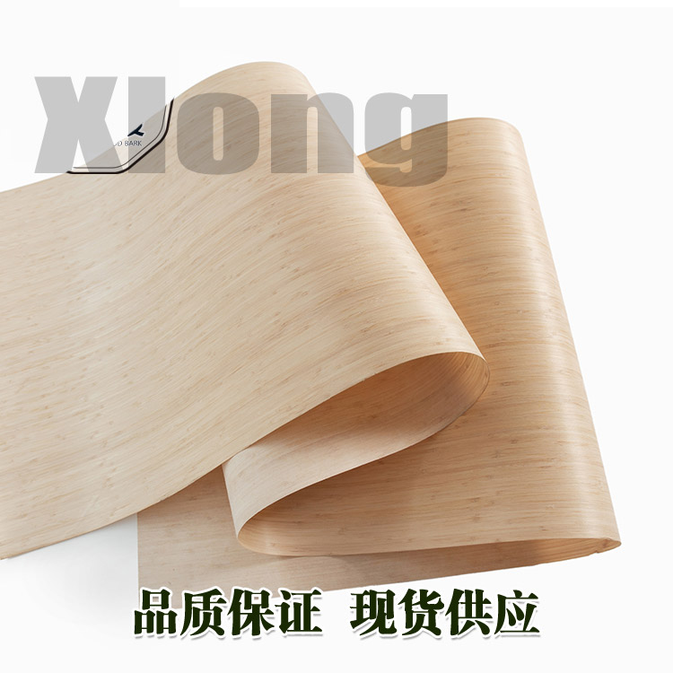 L:2.5Meters Width:600mm Thickness:0.3mm Natural Bamboo Skin Natural Color Side Pressing Bamboo Skin Pure Wood