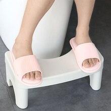 Foldable Footstool Toilet Squatting Kid Stool Portable Step for Home Bathroom SCVD889