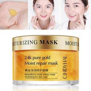 24k Gold Facial Mask Collagen Anti Wrinkle Sleep Repair Face Mask Lifting Firm Whitening Shrink Pores Moisturing Mask Skin Care