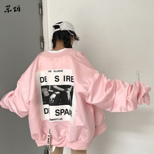 Harajuku Bomber Jacket Women Letter Print Loose Windbreaker Coats Autumn Winter