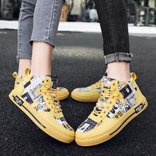 Fashion Graffiti Printed Superstar Skateboard Shoes Men Yellow High top Men Sport Sneakers Platform Women Trainers Skate Shoes