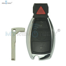Умный Автомобильный ключ дистанционного управления без ключа