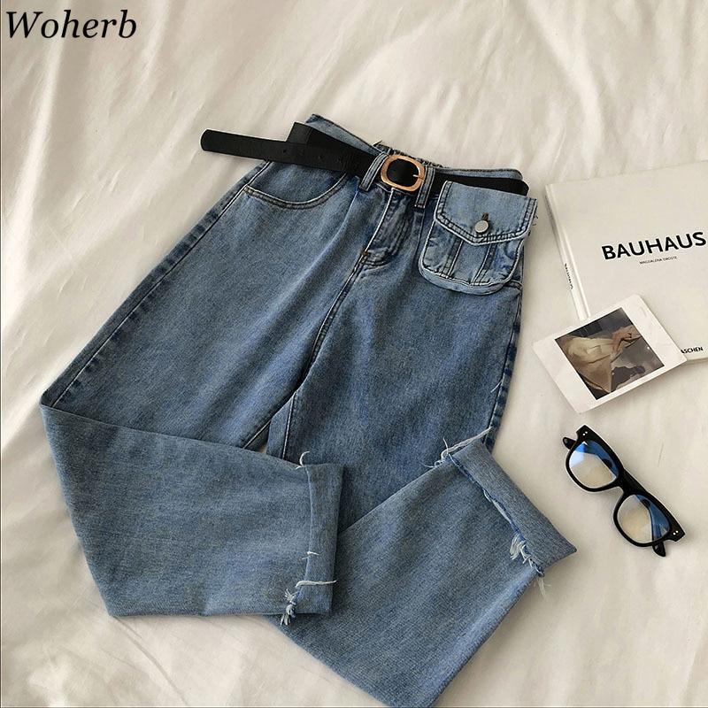 Woherb Korean High Waist Jeans Women Belt Bag Patch Harem Pants Loose Casual New High Street Denim Trousers Pantalon Femme