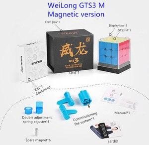 Image 4 - MoYu Weilong GTS3/GTS3 M küp 3x3x3 cubo 3x3x3 manyetik sihirli bulmaca küp 3x3x3 sihirli küp 3x3x3 hız küp