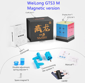 Image 4 - Moyu威龍GTS3/GTS3 mキューブ3 × 3 × 3立方3 × 3 × 3磁気マジックパズルキューブ3 × 3 × 3マジックキューブ3 × 3 × 3スピードキューブ