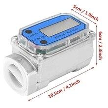 1″ Digital Turbine Flow Meter,Gas Oil Fuel Flowmeter,Pump Flow Meter 35ED