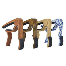 Wood Grain Metal Guitar Capo With Perfect Silicon Cushion For Guitar Ukulele Tuning Musical Instrument  Guitar Clip metal guitar capo with bridge pin remover fit for acoustic electric guitar bass ukulele mandolin soprano concert tenor baritone